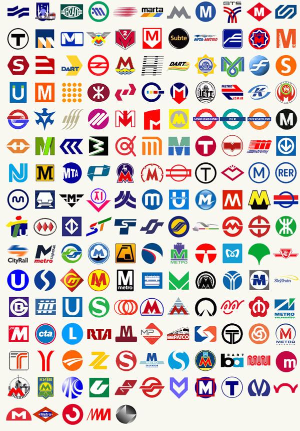 Logos du monde entier