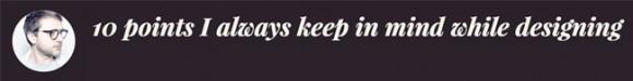 Conseils à toujours garder en tête